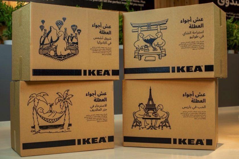 vacation in a box IKEA virtuel turisme